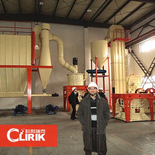 Calcite Powder Grinding Machine