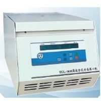 Benchtop High Speed Refrigerated Centrifuge