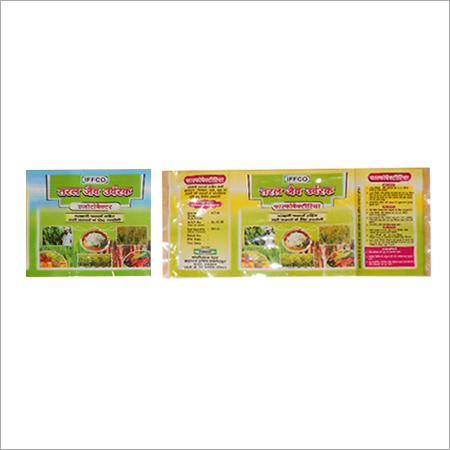 Printed Shrink Label for Pesticides