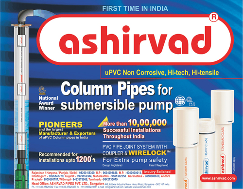 U PVC Column Pipe ( ASHIRVAD MAKE )