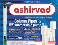 U PVC Column Pipe