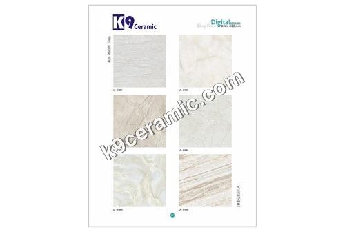 Bathroom Vitrified Tiles