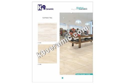 200x1200 Vitrified Tiles