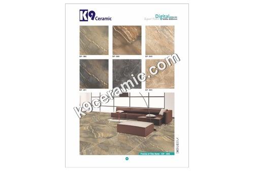 Rustic Vitrified Tiles