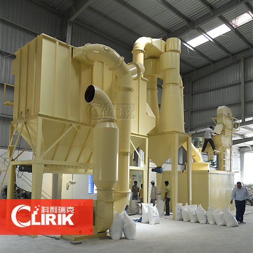 CaCO3 Grinding Mill Machine