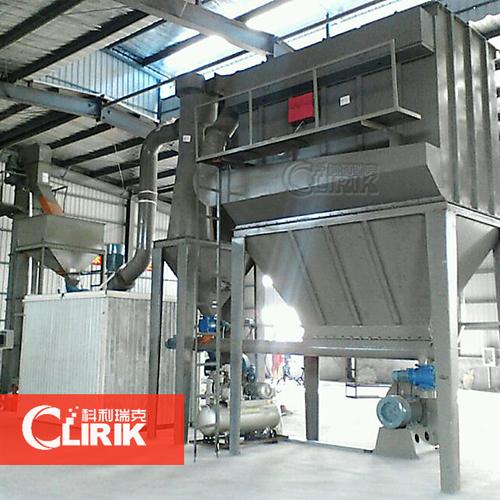 Grinding Mill Machine