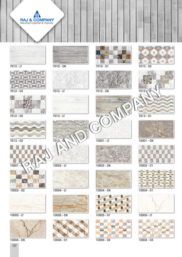 HD Digital Wall Tile