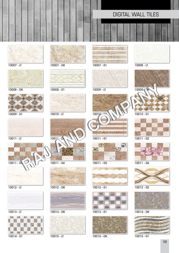 Full HD Digital Wall Tiles