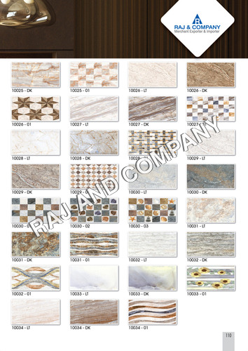 HD Printed Wall Tiles