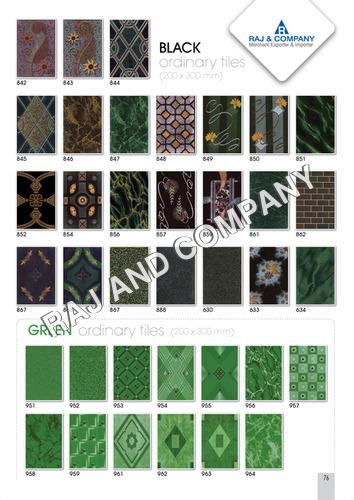 Room Wall Tiles 200x300 mm