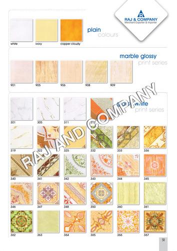 Plain Digital Floor Tiles Certifications: Ce & Nsic