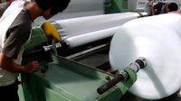 PP Nonwoven Spunbond Fabric
