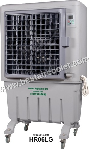 Industrial Premium Air Coolers