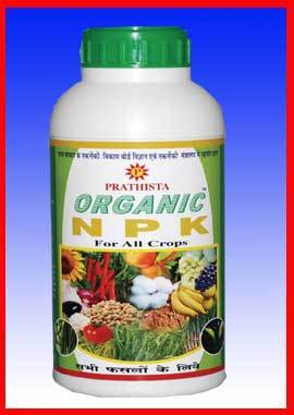 Organic Crop Protection