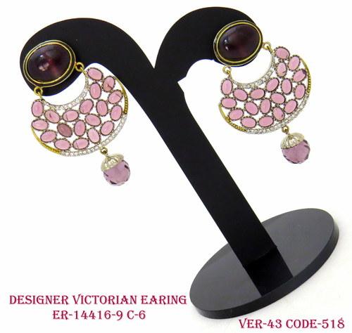 Antique Designer Polki Earrings