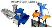 LOW COST SECUNDHAND AGARBATTI MAKING MACHINERY URGENTELY SALE IN GANDHINAGAR GUGRAT