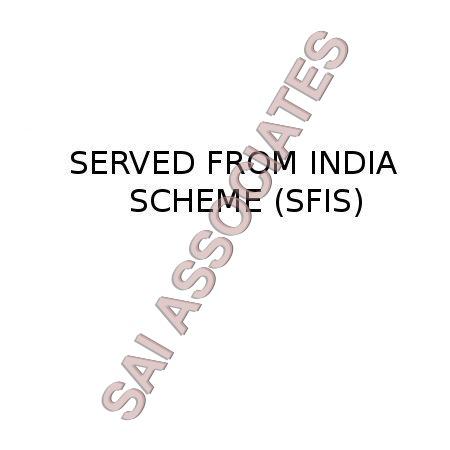 SFIS Scheme