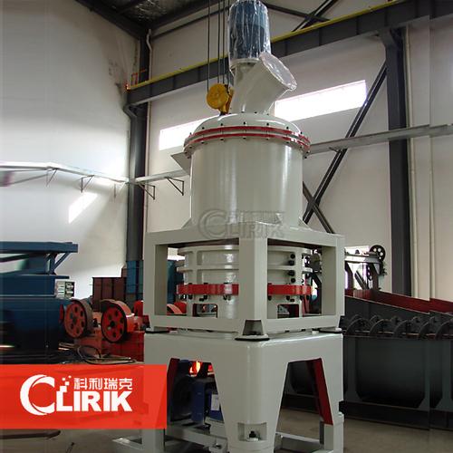 Dolomite Grinding Mill Machine