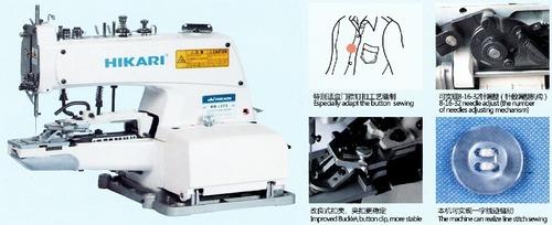 Hikari Spare Parts