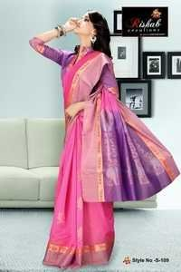 Silk Cotton Sarees- S 109