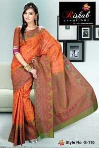 Silk Cotton Sarees- S 110