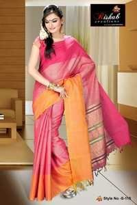 Silk Cotton Sarees- S 115