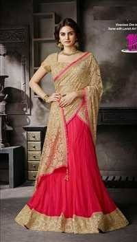 Latest Beige Lehenga saree