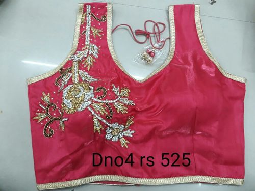 LATEST READYMADE FANCY BLOUSE
