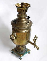 Antique Brass coffee and tea urn