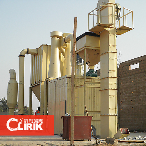 Bauxite Grinding Mill Machine