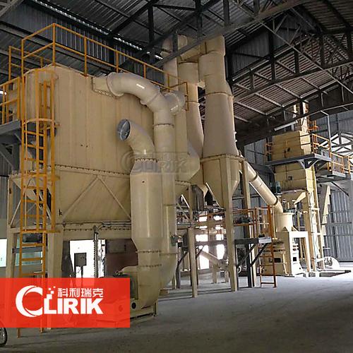 Iron Ore Grinding Mill Machine