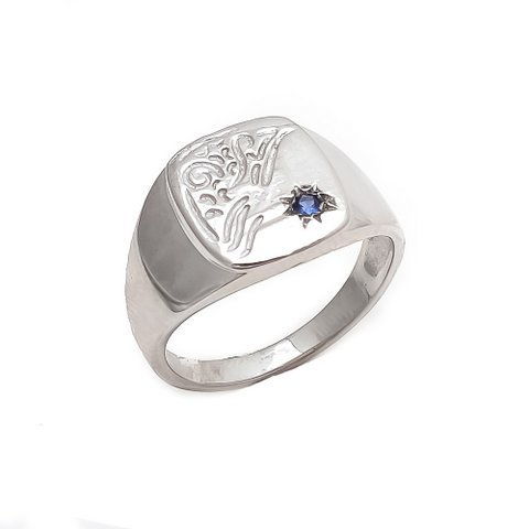 Sapphire Gemstone Unique Men's Ring