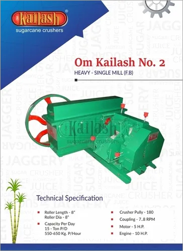 Single Mill Sugarcane Crushing Machine