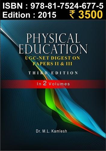 UGC Net Digest on Paper II & III (Physical Education (2 vol.)