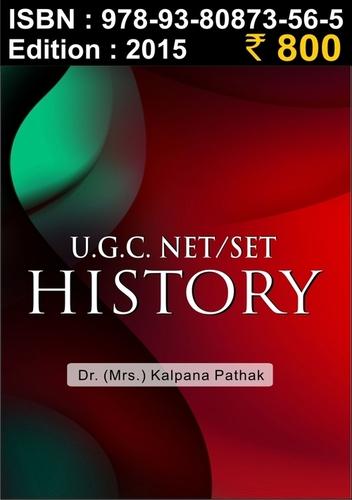 UGC Net Set History