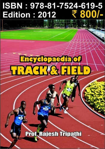 Encyclopaedia of Track and Field