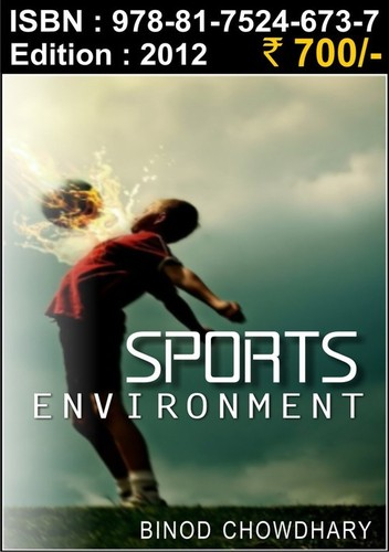 Sports Environment