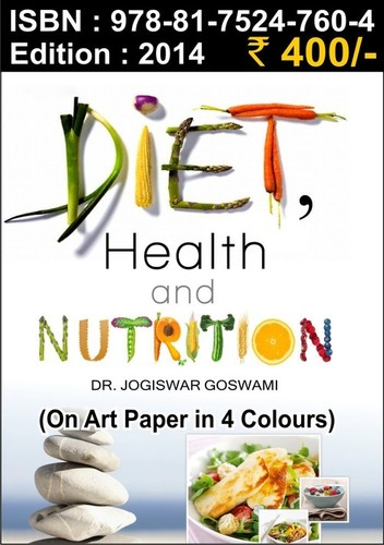 Diet, Health & Nutrition(On Art Paper in 4 Colour)