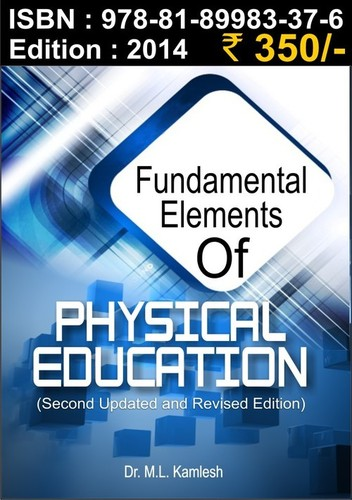 Fundamental Elements of Physical Education