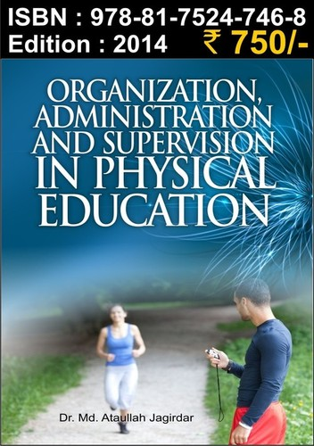 Organization, Administration and Supervision Books