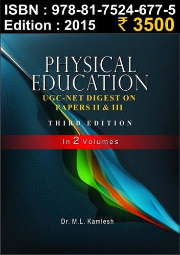 UGC Net Digest on Paper II & III (Physical Education (2 vol.)