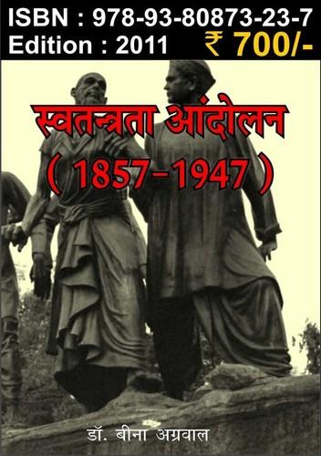 Swatantrata Andolan (1857-1947)