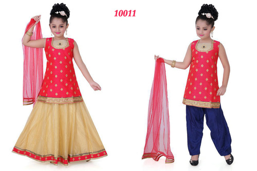 Kids Long Gown