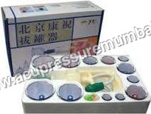 VACUUM CUPPING SET OF 12 - KANGZHU