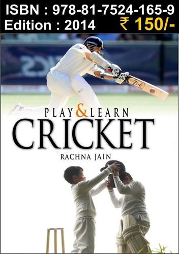 Play & Learn Cricket