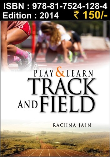 undefinePlay & Learn Track & Field