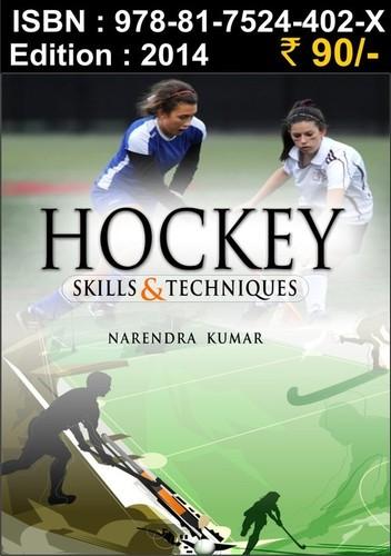 Skills & Techniques Hockey