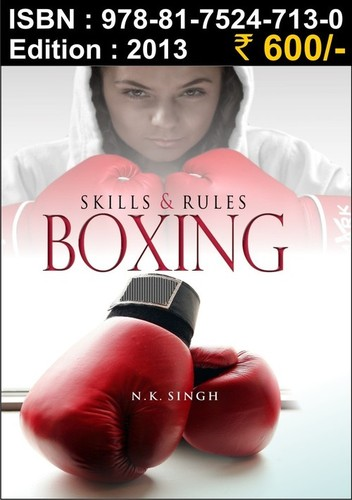 Boxing Skills and Rules