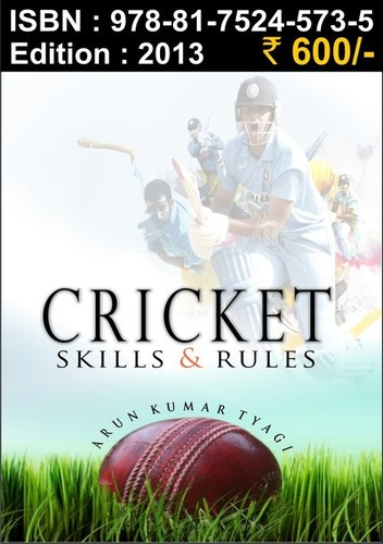 undefineCricket Skills and Rules