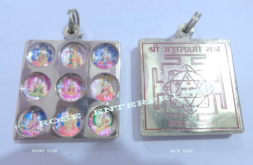 Shree MahaLuxmi Yantra Pendant (Locket)
